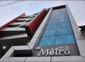 Hotel Metro, Locande  Kumbakonam - big - 39
