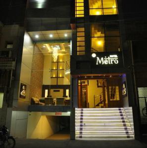 Hotel Metro, Hostince  Kumbakonam - big - 21