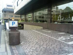 Hotel Mielparque Tokyo, Hotely  Tokio - big - 41