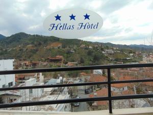 Hellas Hotel, Hotely  Kakopetria - big - 17