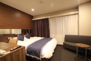 Auberges de jeunesse - Hotel Il Credo Gifu