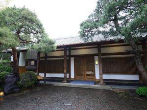 Atami Sekitei - Accommodation - Atami
