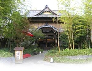 obrázek - Kurhaus Ishibashi Ryokan