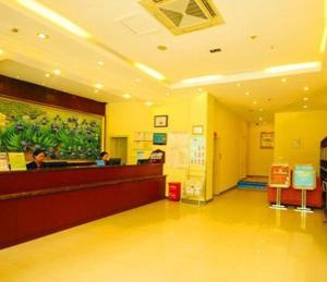 Hanting Changsha Wu Yi Square Branch, Hotel  Changsha - big - 1