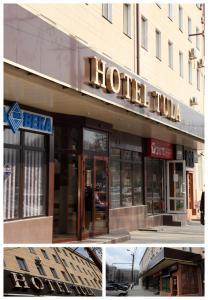 Tula Hotel - Inshinskiy