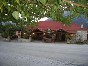Hostales Baratos - Guesthouse Kastania