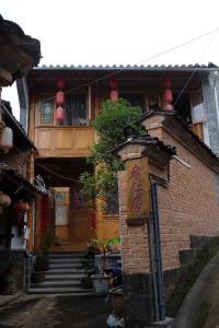 Auberges de jeunesse - Auberge Xiao Ren Building 1