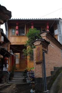 Ostelli e Alberghi - Ostello Xiao Ren Building 1