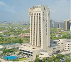 Avari Tower Karachi