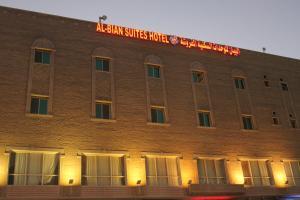 Ostelli e Alberghi - AL Bian Suites Hotel