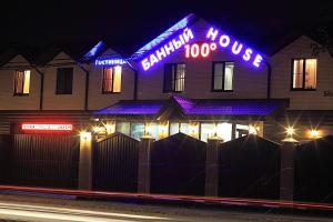 Banny House 100 - Krasnyy Krym