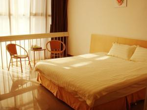 Meiru Apartment Hotel Guangzhou Bolin Apartment, Appartamenti  Canton - big - 34