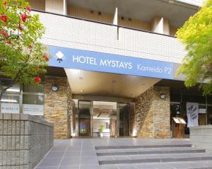 HOTEL MYSTAYS Kameido, Szállodák  Tokió - big - 22
