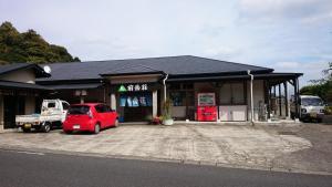 Auberges de jeunesse - Maedakeso
