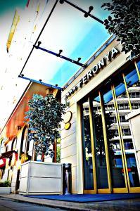 Отель Feronya, Стамбул