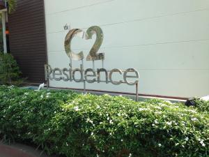 C2 Residence, Hotel  Lampang - big - 43