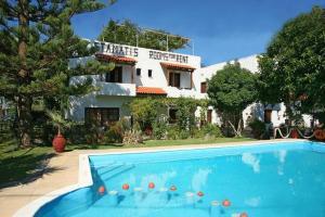 Hostales Baratos - Summer Lodge