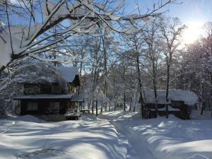 Share and Guest House Hakuba Share