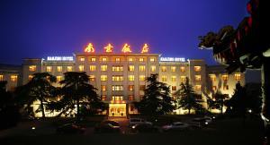 Jinjiang Nanjing Hotel