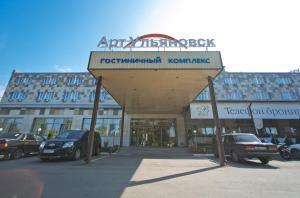 Hotel Art-Ulyanovsk - Bolgar