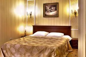 Reikartz Park Hotel Ivano-Frankivsk, Szállodák  Ivano-Frankivszk - big - 61