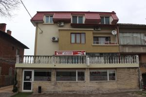 Guest House Veni, Благоевград