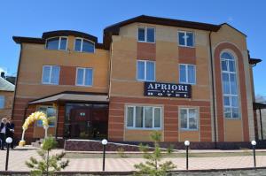 Hotel Apriori - Novospasskoye