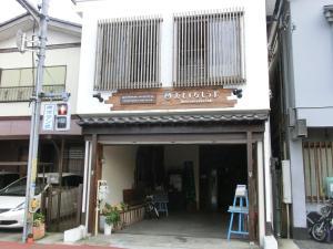 Accommodation in Sakura