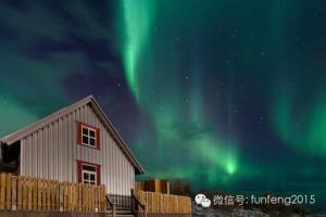 Vinland Cottage - Eiðar