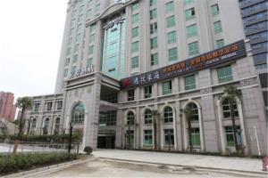 Starway Shanghai Anting Motor City Hotel