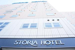 Auberges de jeunesse - Shiroko Storia Hotel