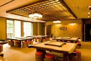 Akakura Onsen Hotel Korakuso, Ryokany  Myoko - big - 11
