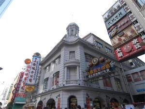 Shangfu Jiari Hotel Nanjing Pedestrian Street - Shanghai