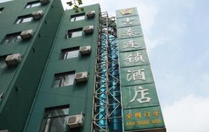 Jitai Hotel - Tongji University Branch - Yangpu