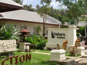 Nakara Residence - Ban Bang Makham