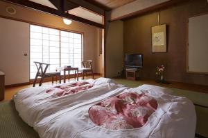 Hotel New Tsuruta, Ryokans  Beppu - big - 93