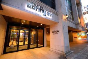 Auberges de jeunesse - Dormy Inn Sendai Annex