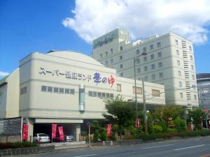 Auberges de jeunesse - Route Inn Grantia Fukuyama Spa Resort