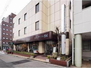 Auberges de jeunesse - Hotel Terminal Inn