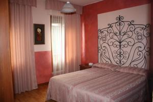 Locanda Seggiovia - Hotel - Recoaro Terme