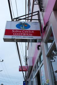 Auberges de jeunesse - Sairee Center Guest House