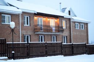 Kupecheskiy Hotel - Shiverskiy
