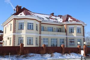 Hotel Pioner - Polupaul'skaya