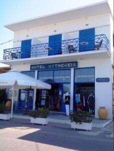 Kythereia Hotel - Agia Pelagia Kythira