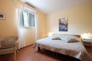 Gil's Guest Rooms, Гостевые дома  Неве-Зоар - big - 15