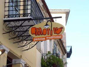 Allotino Pension Argolida Greece