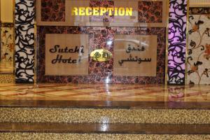 Sutchi Hotel, Отели  Дубай - big - 41