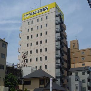 obrázek - Smile Hotel Nishi-Akashi