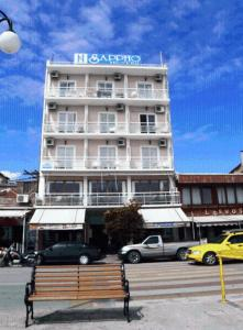 Hostales Baratos - Hotel Sappho