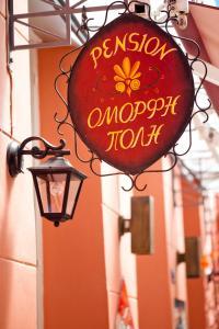 Omorfi Poli Argolida Greece